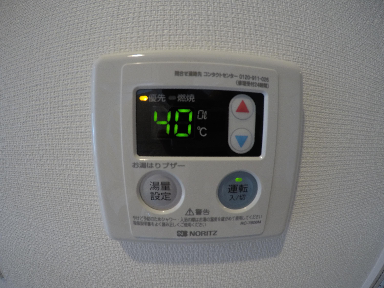 お湯の温度設定がちゃんと出来るかどうかを要確認!|内覧時のチェックポイント