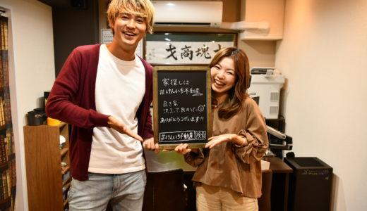 お客様の声(13)|家探しは『けんいち不動産』良き家決まって良かった(^^)ありがとうございます!!