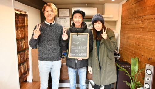 お客様の声(19)|最高の☆感謝☆やっぱり『けんいち不動産!!』素晴らしい☆