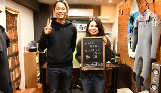 お客様の声(36)|初めての部屋探し楽しく探すことができました!!親切!!丁寧!!