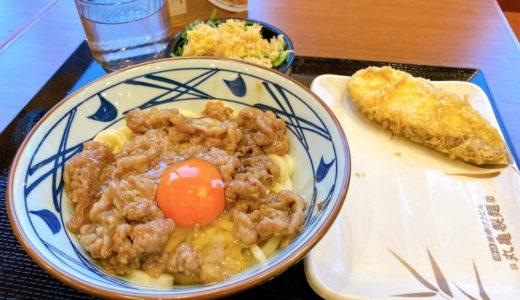 最近のお気に入りお昼ご飯を紹介|丸亀製麺 三宮磯上通店