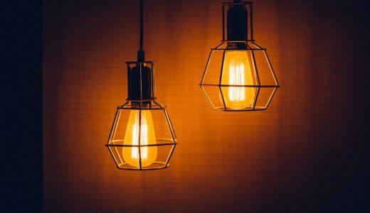 夜間お部屋の照明はどんな色が良いの?|強い光が体内時計を狂わせる