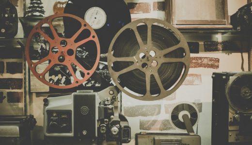自分でも動画を撮るようになると「映画」の凄さが理解できる