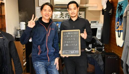 お客様の声(40)|とても親切に対応して頂き、ありがとうございました☆次回もよろしくお願いします!!(^_^)v